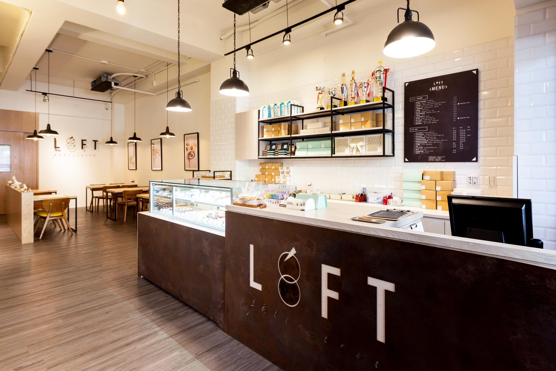高雄,食尚玩家,甜點店,甜點店設計,工業風,法式甜點,餐廳設計,巧克力,蘿芙甜點,LOFT